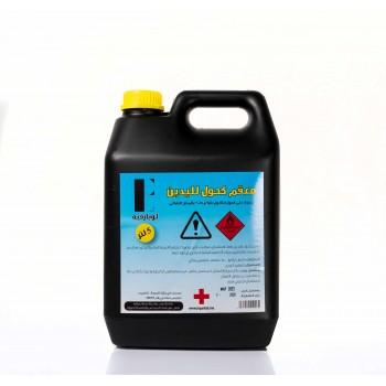 Hand sanitizer 80% Alcohol - 5 L
