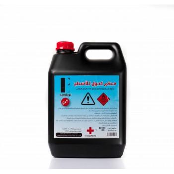 Surfaces sanitizer 80% Alcohol - 5 L